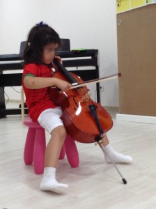 Bambera Escuela de Música para niños